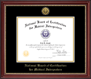 National Board of Certification for Medical Interpreters Certificate Frame - Gold Engraved Medallion Certificate Frame in Kensington Gold