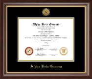 Alpha Beta Gamma Certificate Frame - Gold Engraved Medallion Certificate Frame in Hampshire