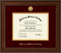 Meharry Medical College Diploma Frame - Presidential Gold Engraved Diploma Frame in Madison