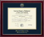 Howard University School of Law Diploma Frame - Gold Embossed School of Divinity Diploma Frame in Gallery