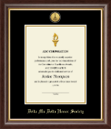 Delta Mu Delta Honor Society Certificate Frame - Gold Engraved Medallion Proclamation Frame in Hampshire
