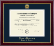 Howard University School of Law Diploma Frame - Gold Engraved Medallion School of Divinity Diploma Frame in Gallery