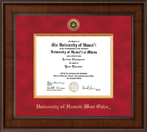University of Hawaii West Oahu Diploma Frame - Presidential Gold Engraved Diploma Frame in Madison