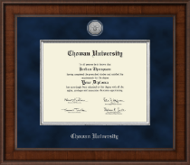 Chowan University Diploma Frame - Presidential Silver Engraved Diploma Frame in Madison