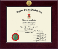 Kappa Sigma Certificate Frame - Century Gold Engraved Certificate Frame in Cordova