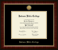 Judson Bible College Diploma Frame - Gold Engraved Medallion Diploma Frame in Murano