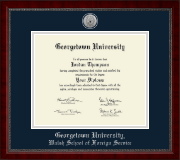Georgetown University Diploma Frame - Silver Engraved Medallion Diploma Frame in Sutton