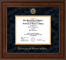University of Hawaii at Hilo Diploma Frame - Presidential Gold Engraved Diploma Frame in Madison