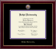 Bethel University Diploma Frame - Masterpiece Medallion Diploma Frame in Gallery