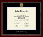 Bethel University Diploma Frame - Gold Engraved Medallion Diploma Frame in Sutton