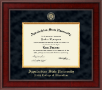 Appalachian State University Diploma Frame - Presidential Masterpiece Diploma Frame in Jefferson