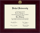 Bethel University Indiana Diploma Frame - Century Gold Engraved Diploma Frame in Cordova