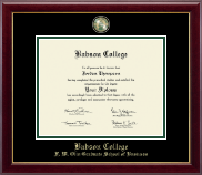 Babson College Diploma Frame - Masterpiece Medallion Diploma Frame in Gallery